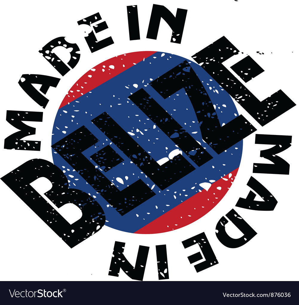 Label made in belize vector | Price: 1 Credit (USD $1)