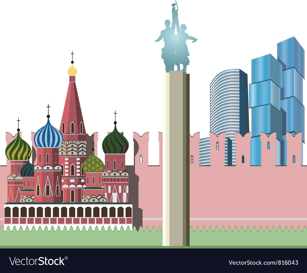 Cityscape of moscow vector | Price: 1 Credit (USD $1)