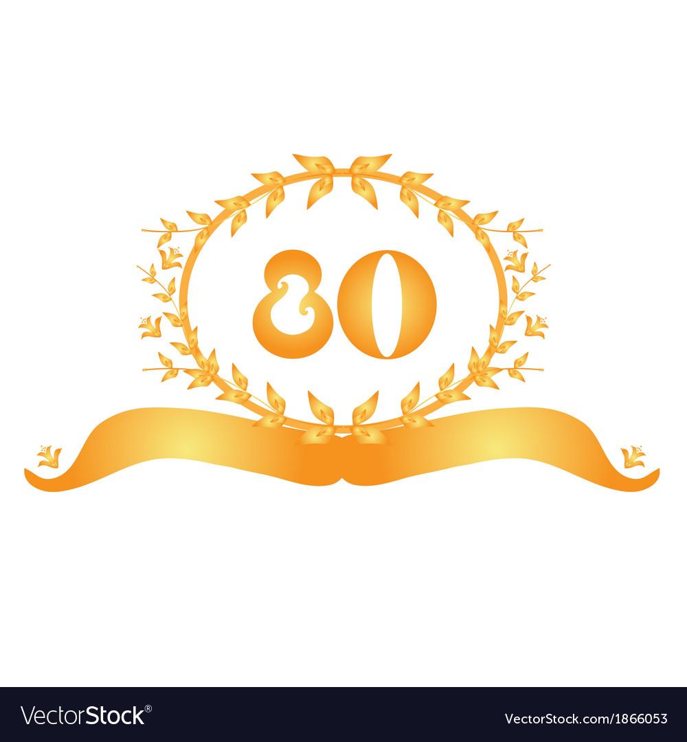 80th anniversary banner vector | Price: 1 Credit (USD $1)