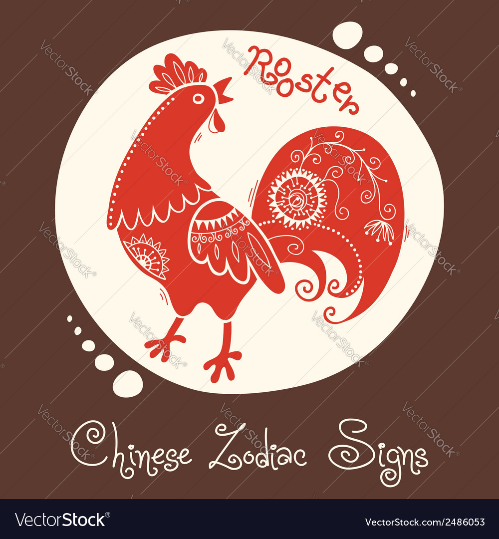 Rooster chinese zodiac sign vector   Price: 1 Credit (USD $1)