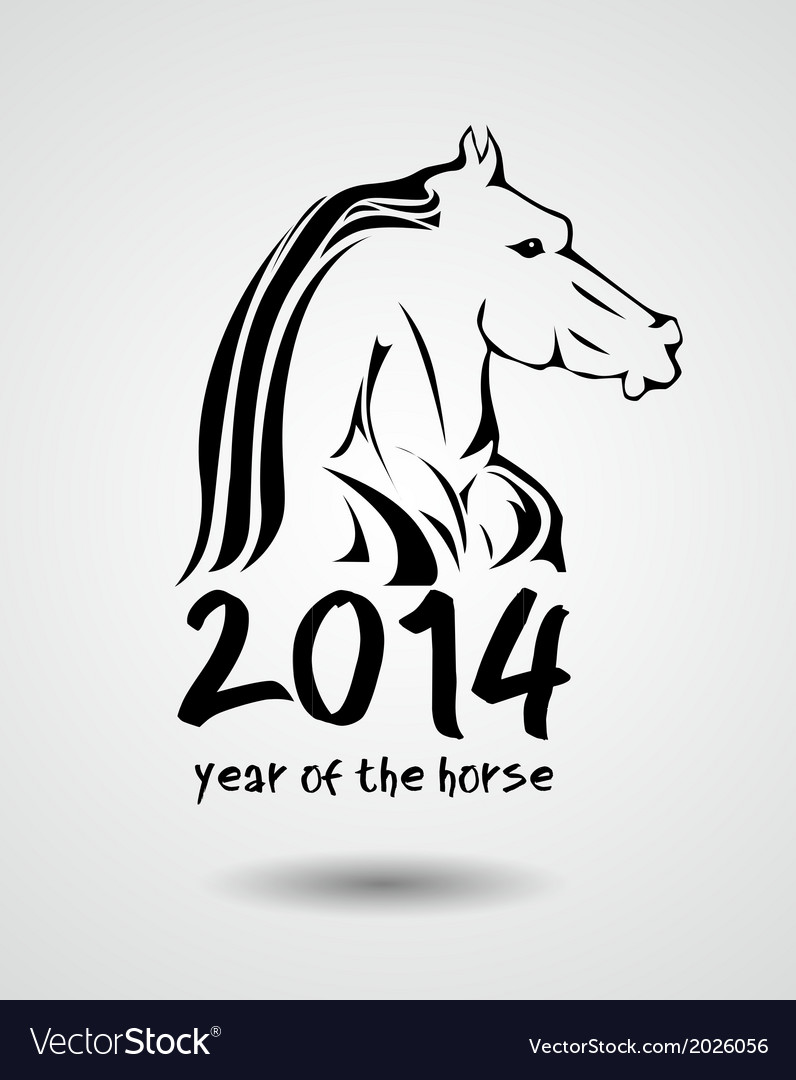 Year of the horse design vector