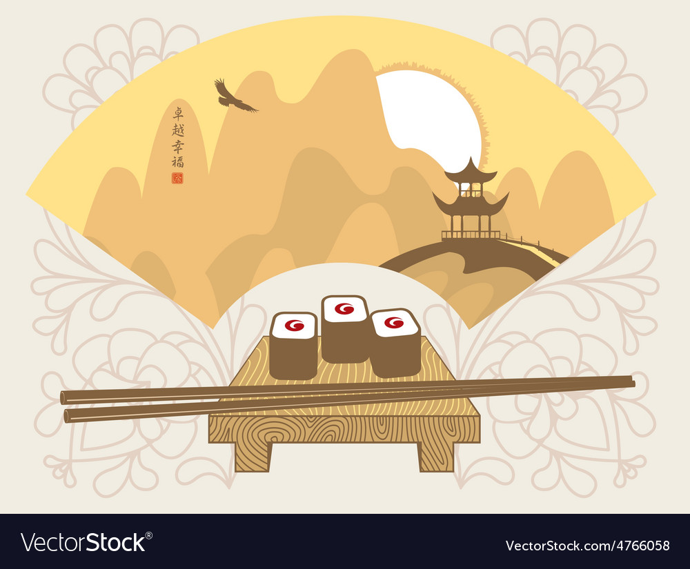 Landscape china sushi vector | Price: 1 Credit (USD $1)