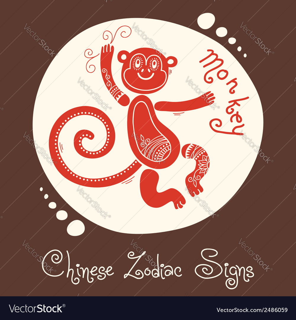 Monkey chinese zodiac sign vector | Price: 1 Credit (USD $1)