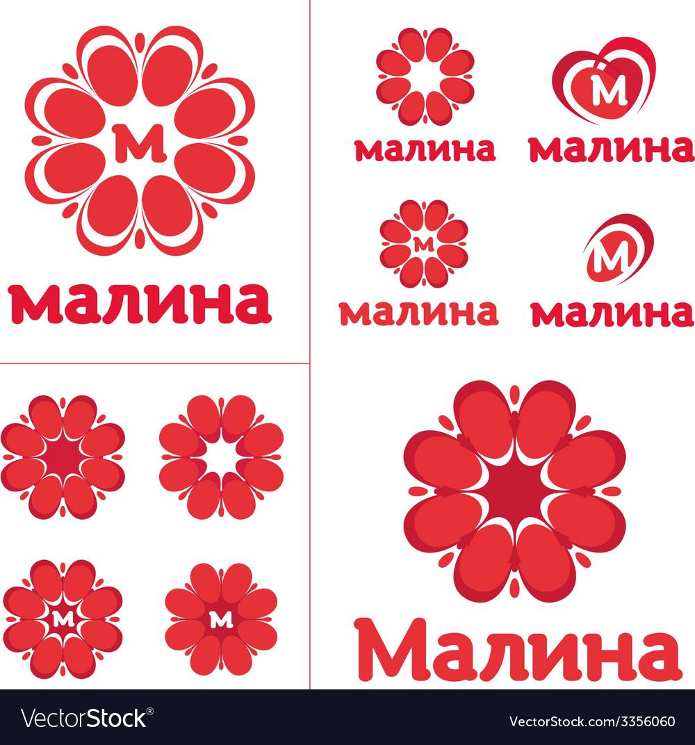 Raspberries logo vector | Price: 1 Credit (USD $1)