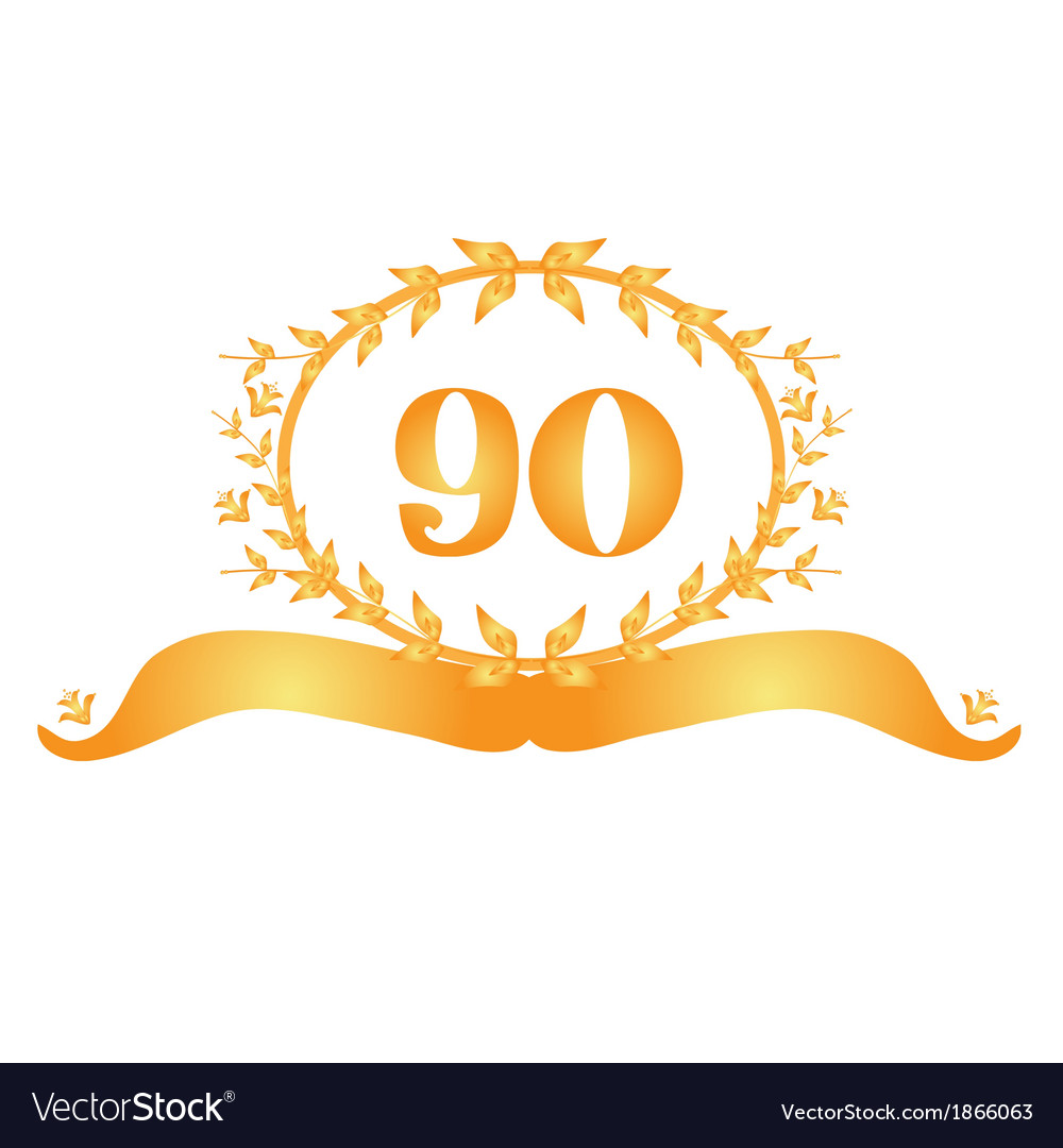 90th anniversary banner vector | Price: 1 Credit (USD $1)