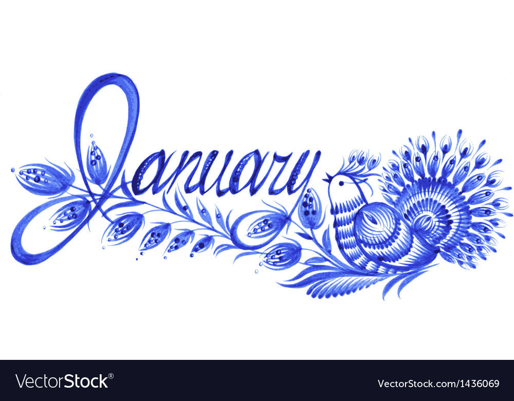 January the name of the month vector | Price: 1 Credit (USD $1)