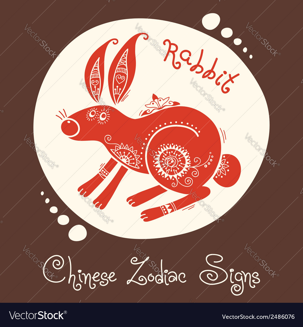 Rabbit chinese zodiac sign vector | Price: 1 Credit (USD $1)
