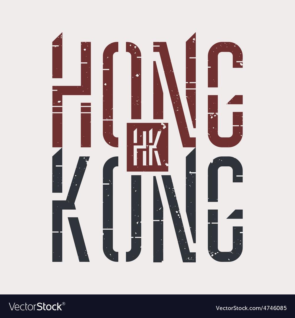 Hong kong vector   Price: 1 Credit (USD $1)