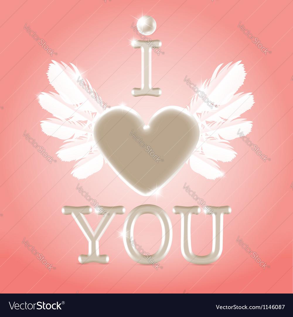 Love lift us upper we belong vector | Price:  Credit (USD $)