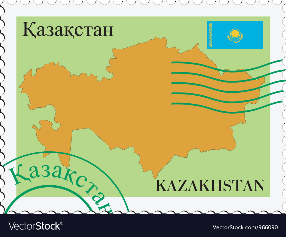 Mail to-from kazakhstan vector | Price: 1 Credit (USD $1)