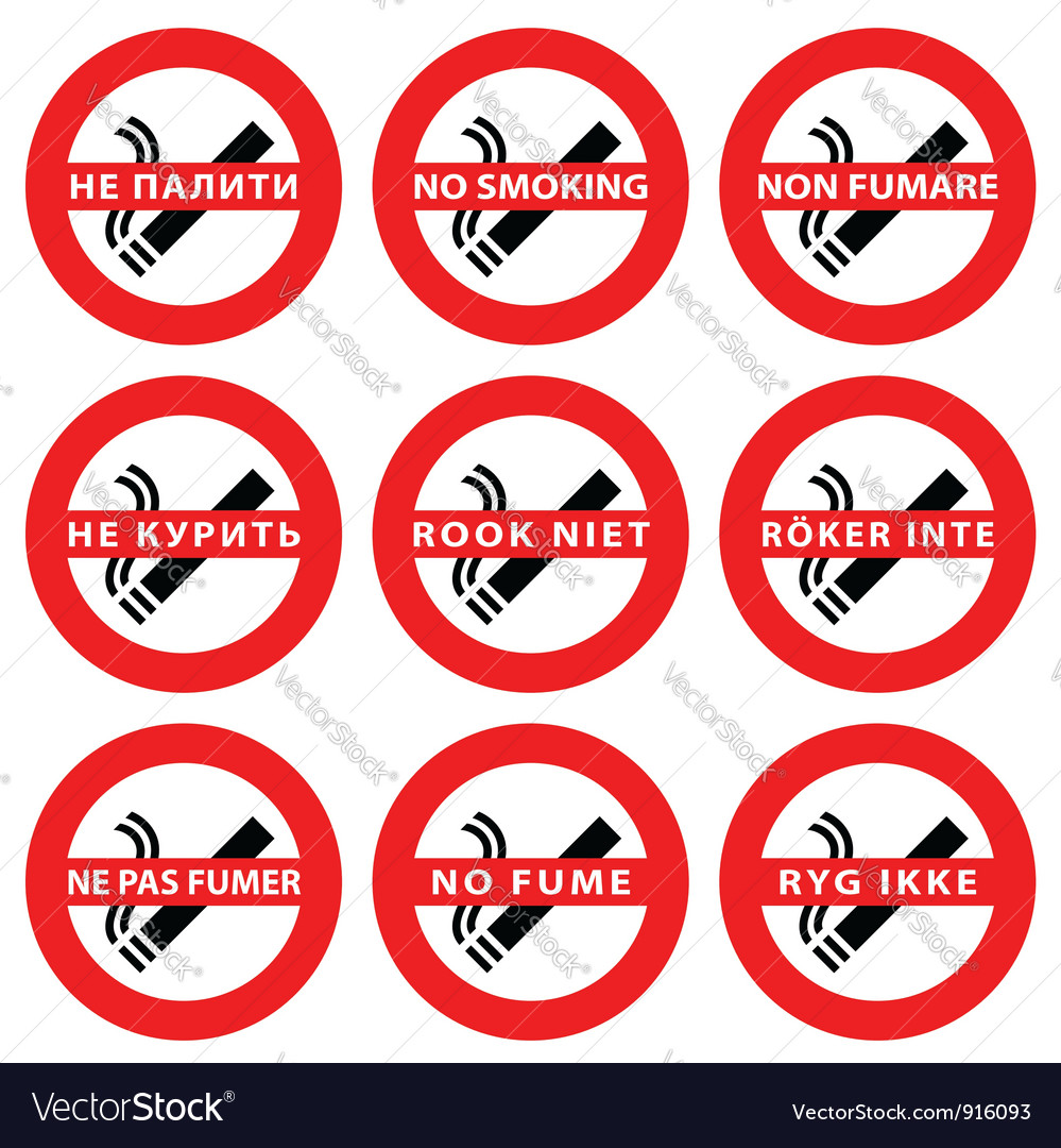 Stickers set - symbols no smoking area vector | Price: 1 Credit (USD $1)