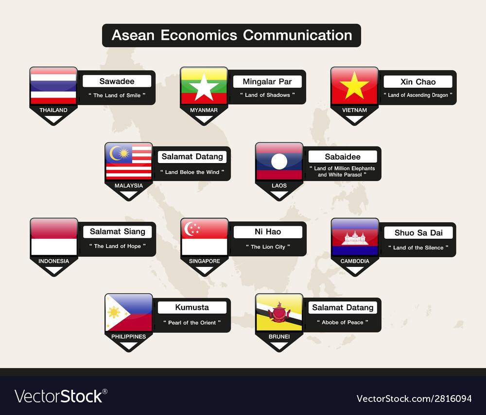 Aec flag vector   Price: 1 Credit (USD $1)