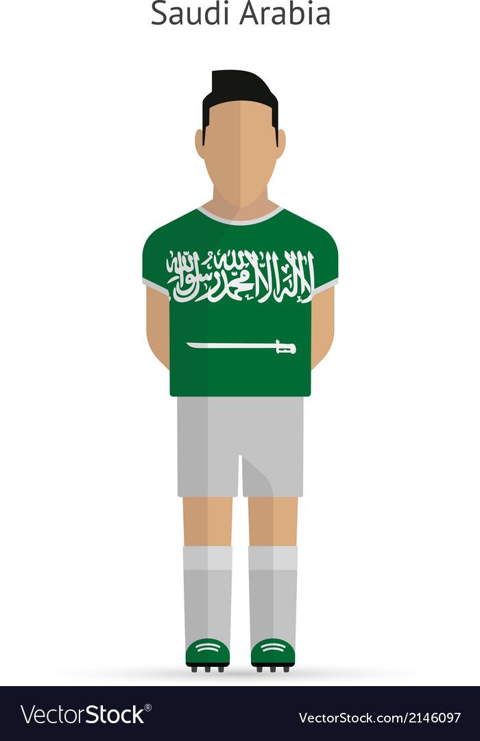 Saudi arabia football player soccer uniform vector | Price: 1 Credit (USD $1)