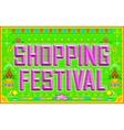 Shopping festival vector