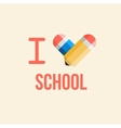 I love school back to school vector
