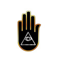 Eye of providence in hand- religious symbol vector