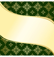 Abstract wavy green and gold background vector