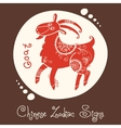 Goat chinese zodiac sign vector