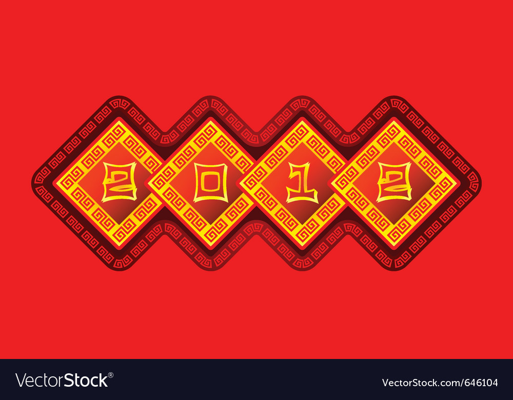Chinese new year 2012 vector | Price: 1 Credit (USD $1)