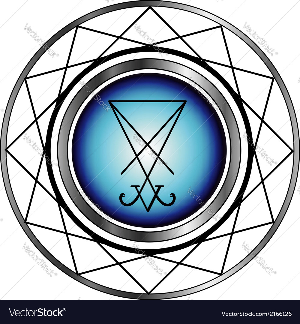 Sigil of lucifer- a symbol of satanism vector | Price: 1 Credit (USD $1)