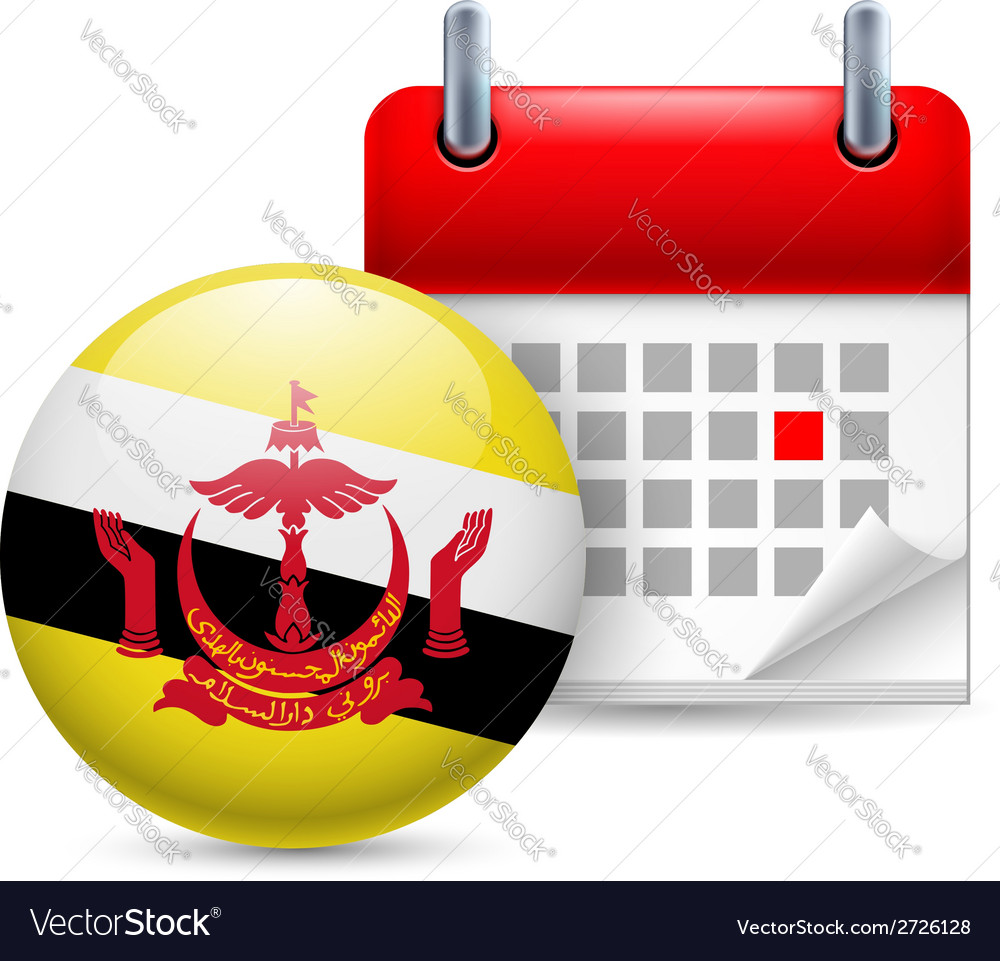 Icon of national day in brunei vector | Price: 1 Credit (USD $1)