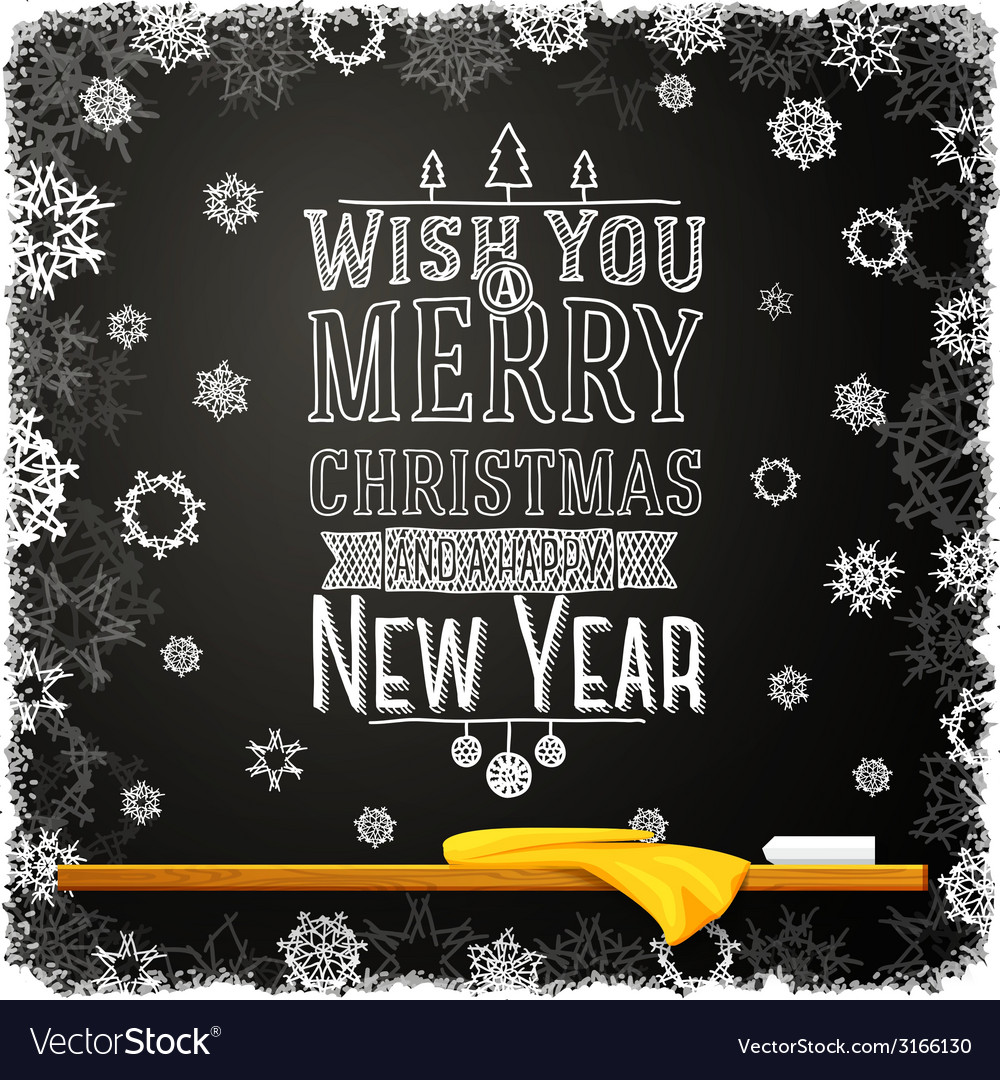 Wish you a merry christmas and happy new year vector | Price: 1 Credit (USD $1)