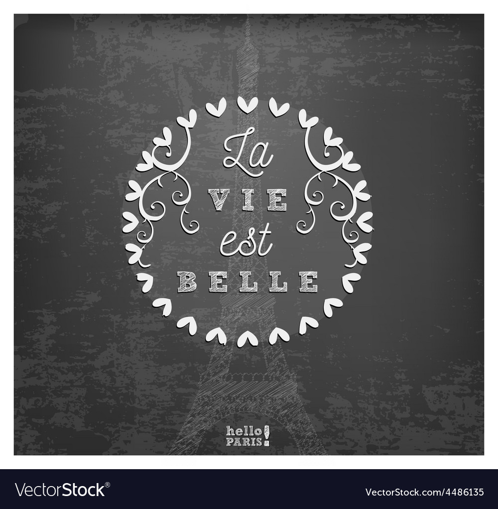 La vie est belle card design element vector | Price: 1 Credit (USD $1)