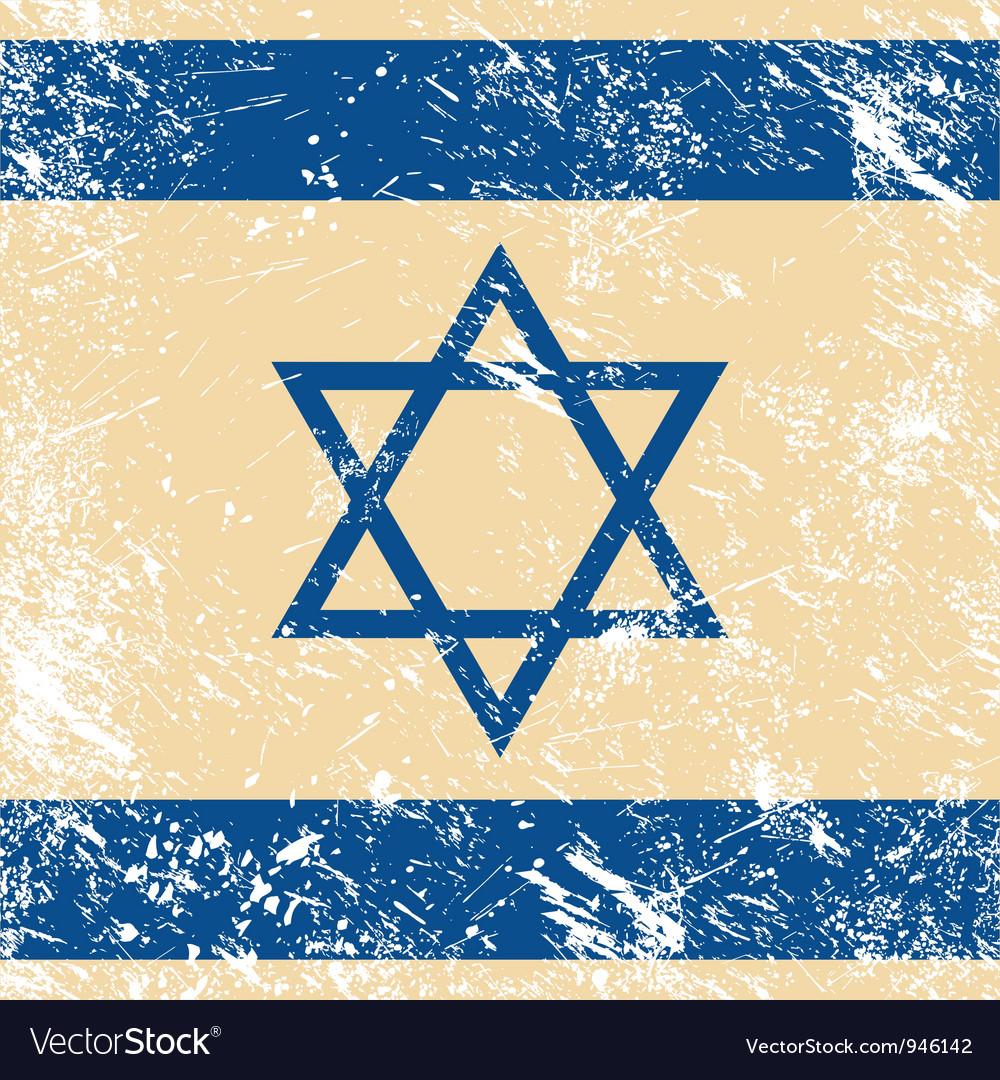 Israel retro flag vector | Price: 1 Credit (USD $1)