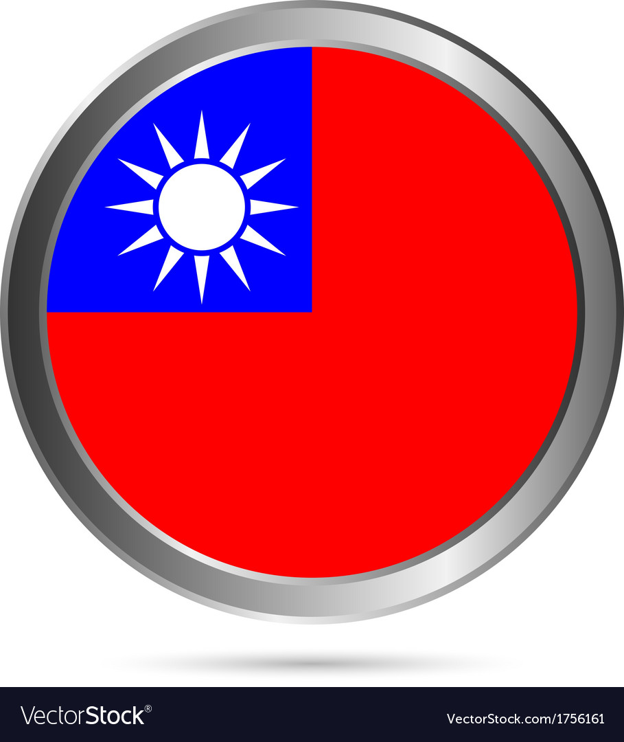 Republic of china flag button vector | Price: 1 Credit (USD $1)