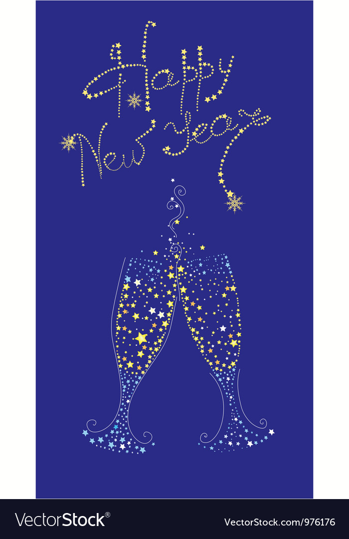 New year glasses vector | Price: 1 Credit (USD $1)