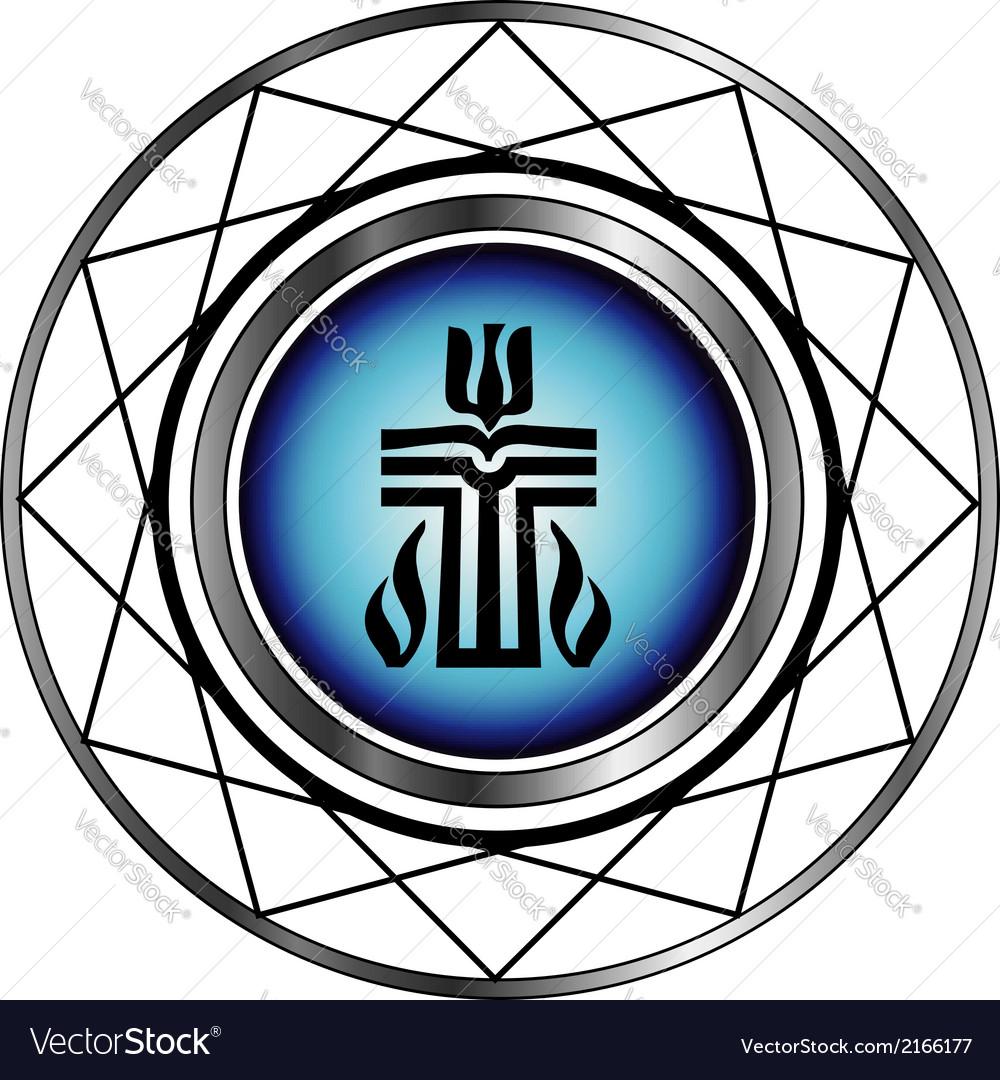 Symbol of presbyterian religion vector   Price: 1 Credit (USD $1)