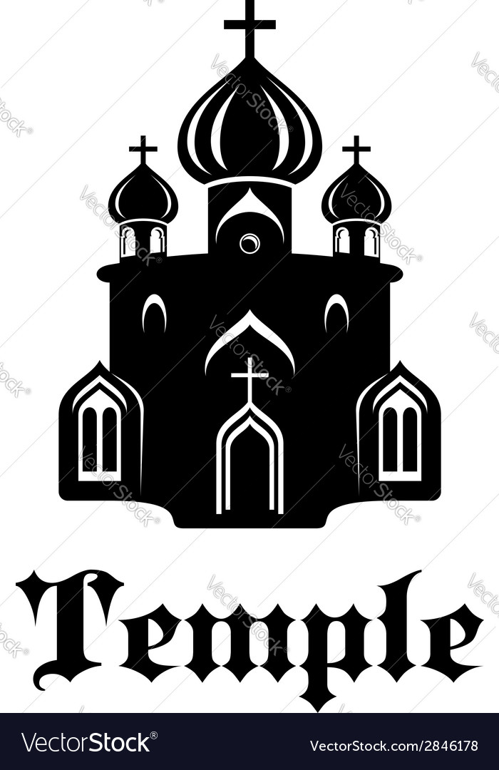 Christian temple or church vector | Price: 1 Credit (USD $1)