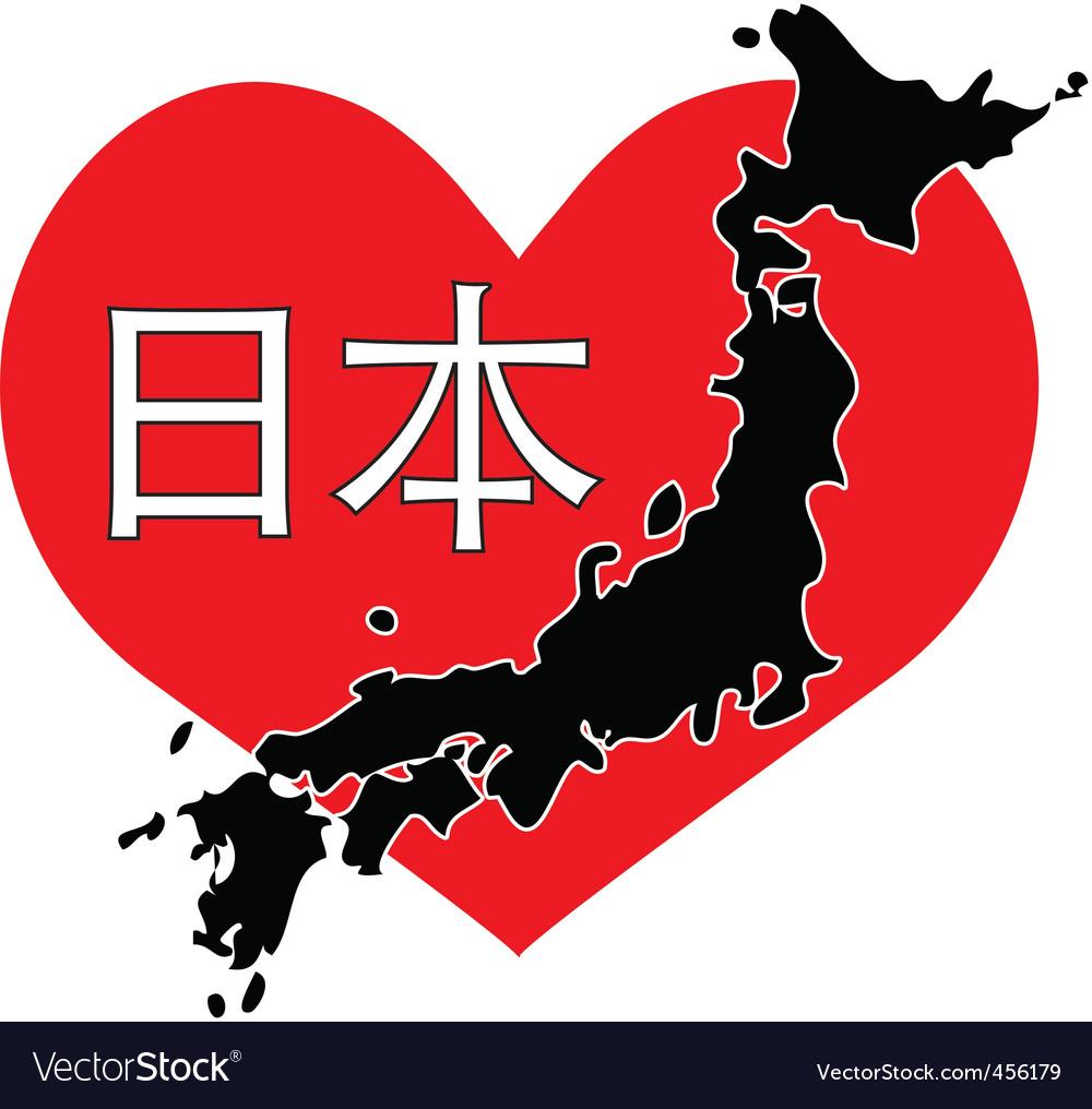 Heart japan vector   Price: 1 Credit (USD $1)