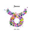 Pattern with butterflies cute zodiac sign - taurus vector