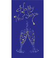 New year glasses vector