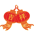 Two red chinese lanterns vector