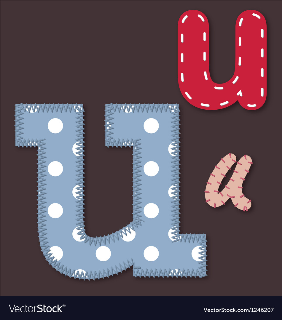 Set of stitched font - letter u vector | Price: 1 Credit (USD $1)