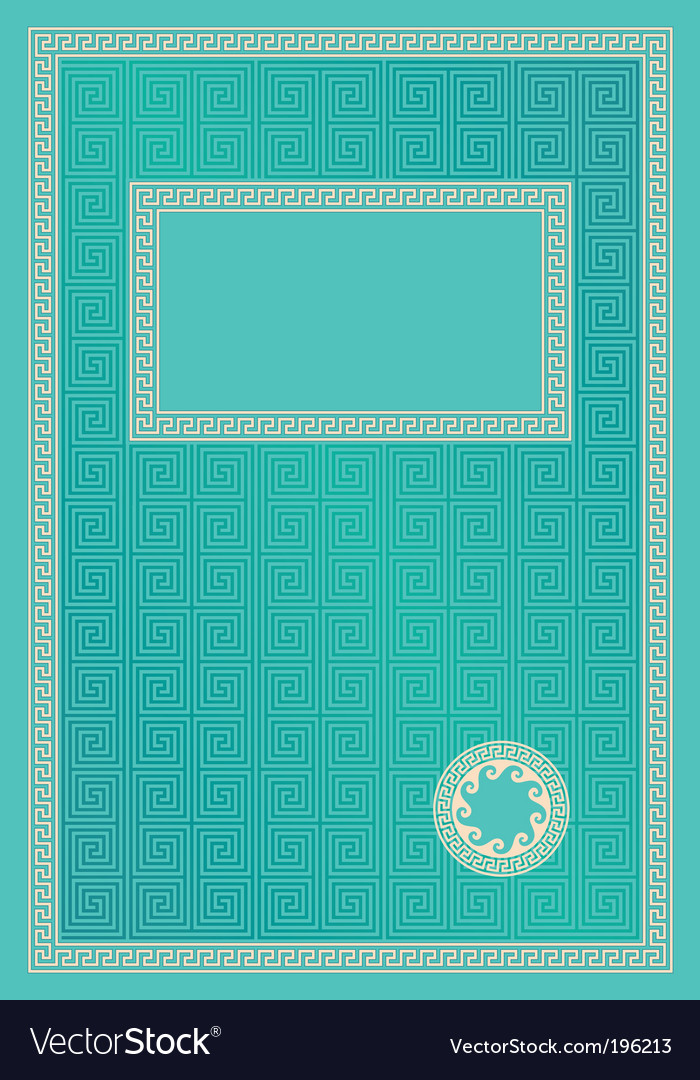Turquoise background vector | Price: 1 Credit (USD $1)