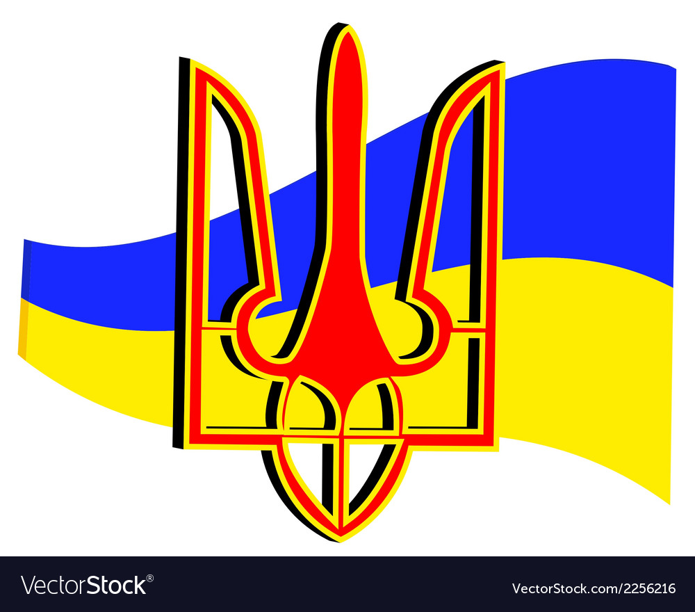 Emblem and flag of ukraine vector | Price: 1 Credit (USD $1)