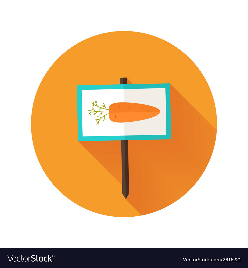 Carrot sign flat icon vector | Price: 1 Credit (USD $1)