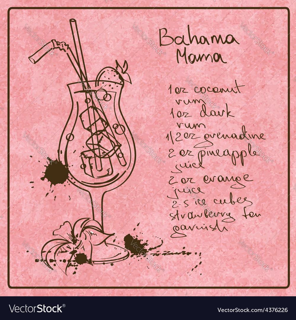 Hand drawn bahama mama cocktail vector | Price: 1 Credit (USD $1)