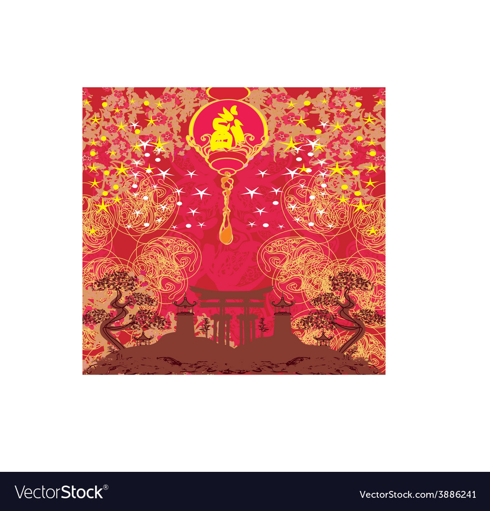 Chinese new year card - traditional lanterns and vector | Price: 1 Credit (USD $1)