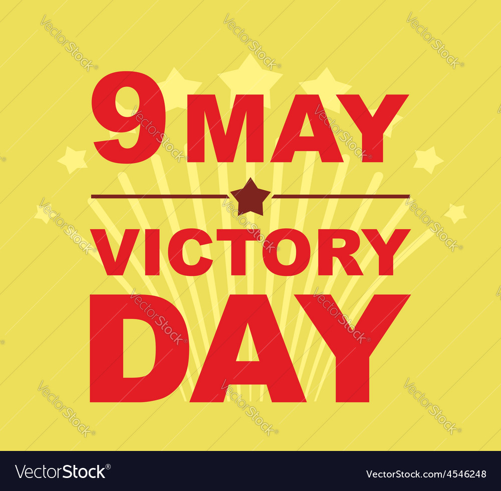 Victory day may 9 salute vector | Price: 1 Credit (USD $1)