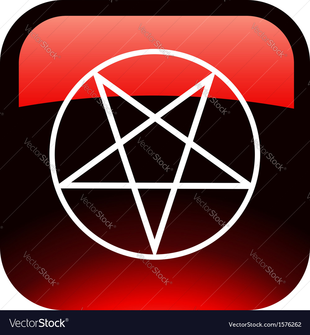 Red pentacle vector | Price: 1 Credit (USD $1)