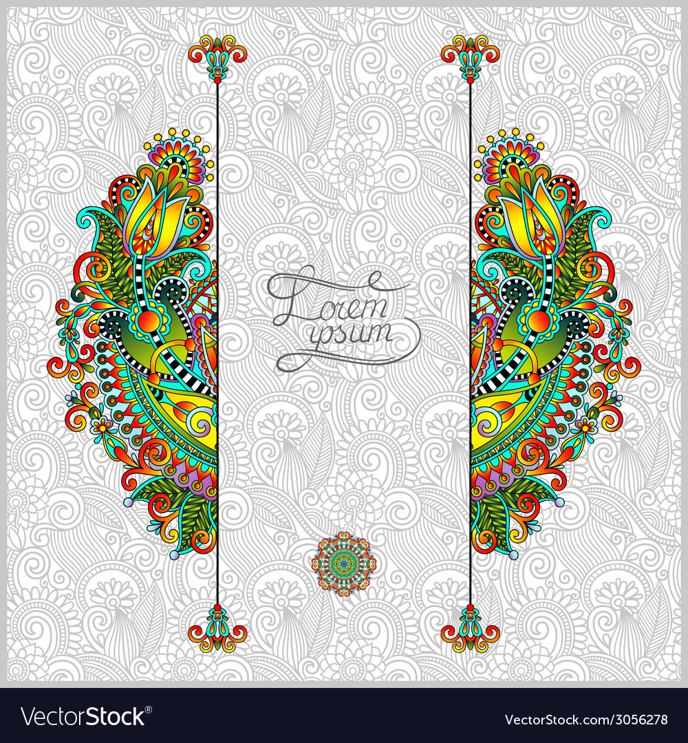 Unusual floral ornamental template with place for vector | Price: 1 Credit (USD $1)