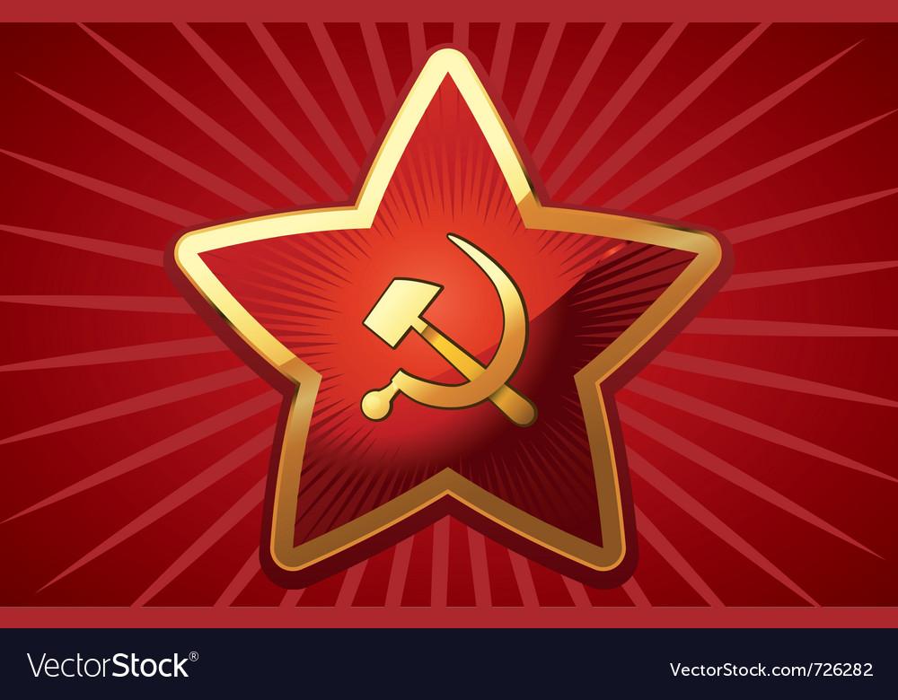 Soviet red star vector   Price: 1 Credit (USD $1)