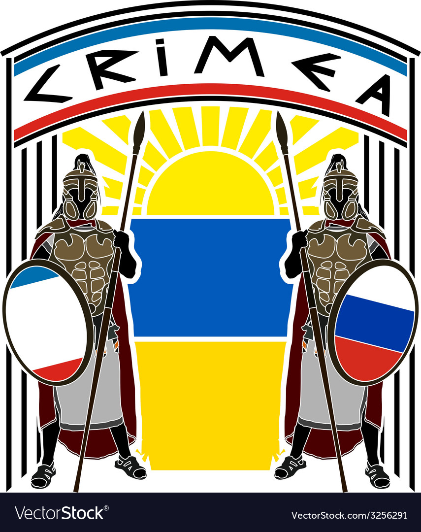 Protectors of crimea vector | Price: 1 Credit (USD $1)