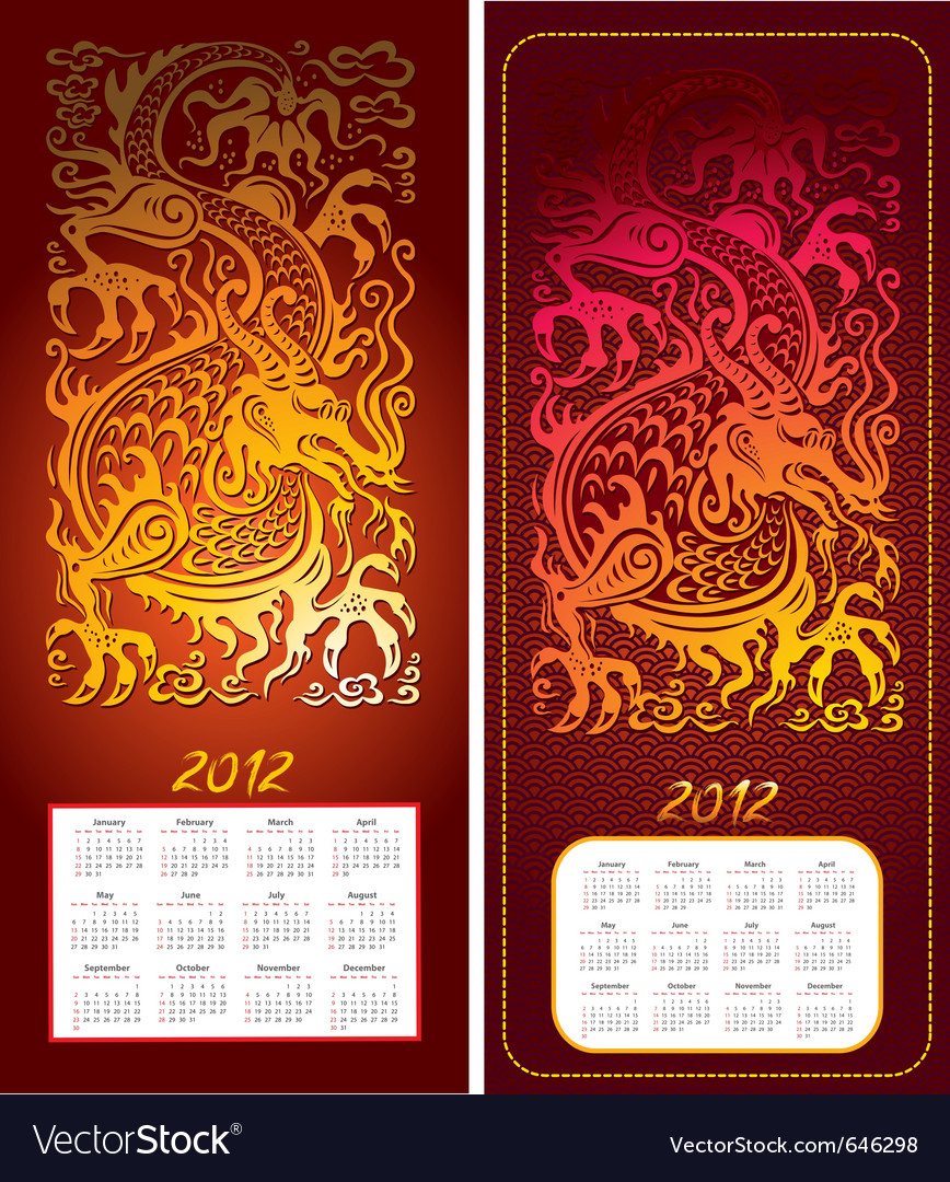 Calendar 2012 year with dragon vector   Price: 1 Credit (USD $1)