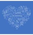 I love school heart vector