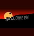 Halloween hills vector